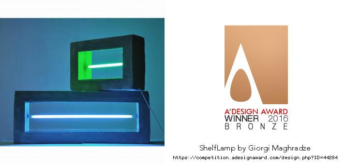 design-award-status